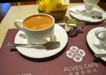 Coffee on Alves Cafe placemat