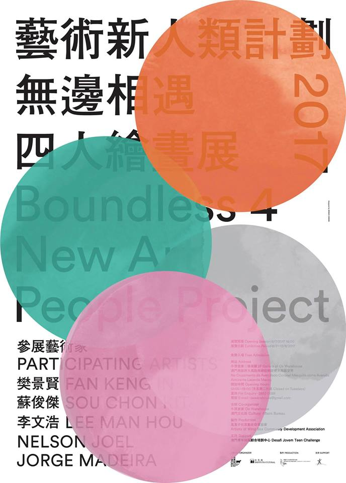 Poster for New Art People Project art exhibition.