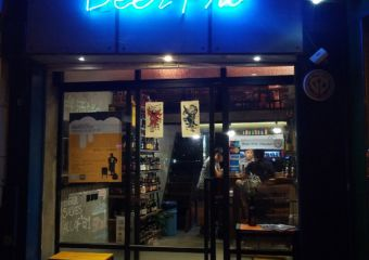 Exterior shot of the Beer Pro store in Fai Chi Kei , Macau