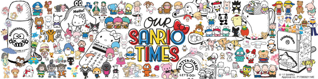 Poster advertising Our Sanrio Times exhibition featuring many characters from Hello Kitty universe.