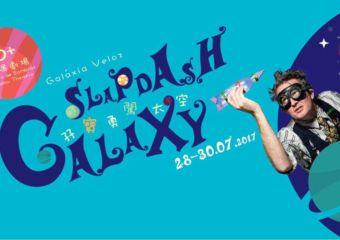 Puppet Theatre Slapdash Galaxy