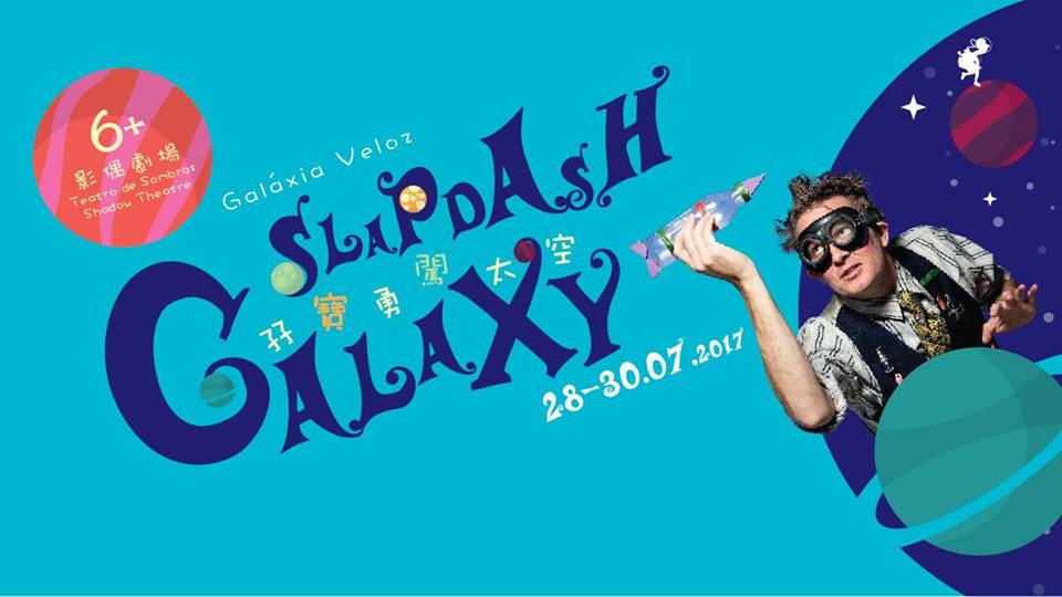 Poster advertising Slapdash Galaxy puppet show, featuring man holding toy rocket ship.
