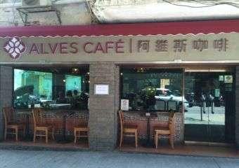Alves Cafe Estrada de Adolfo Loureiro