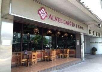 Alves Cafe Rua de Sao Joao Bosco