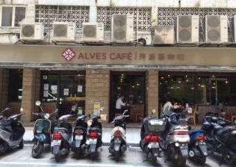 Alves Cafe Rua do Almirante Costa Cabral