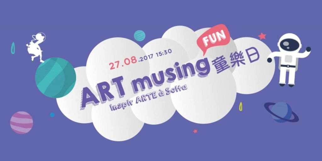 Artmusing carnaval poster