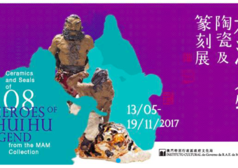Ceramics and Seals of 108 Heroes of Shui Hu Legend