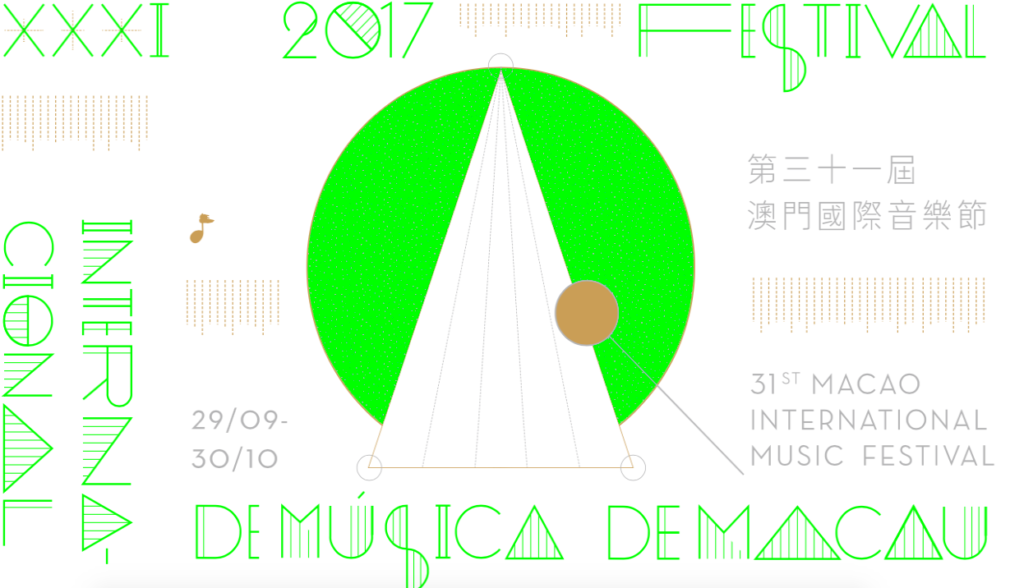 A poster advertising the 31st Macao International Music Festival