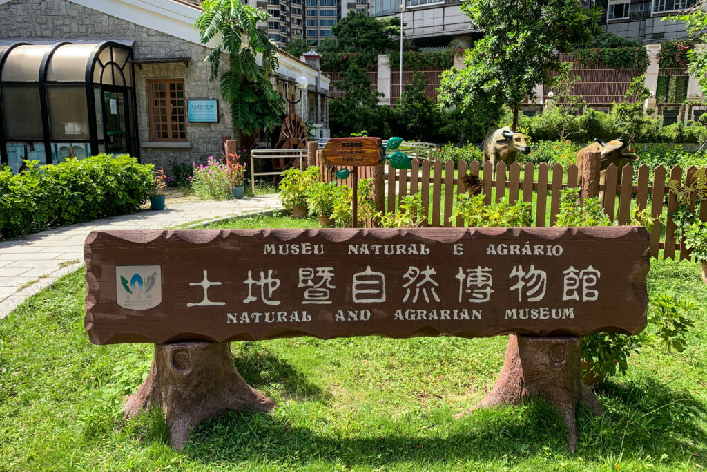 Natural and Agrarian Museum Outdoor Entrance Big Plaque Macau Lifestyle