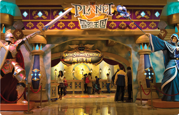 Planet J theme park entrance at Sands Cotai