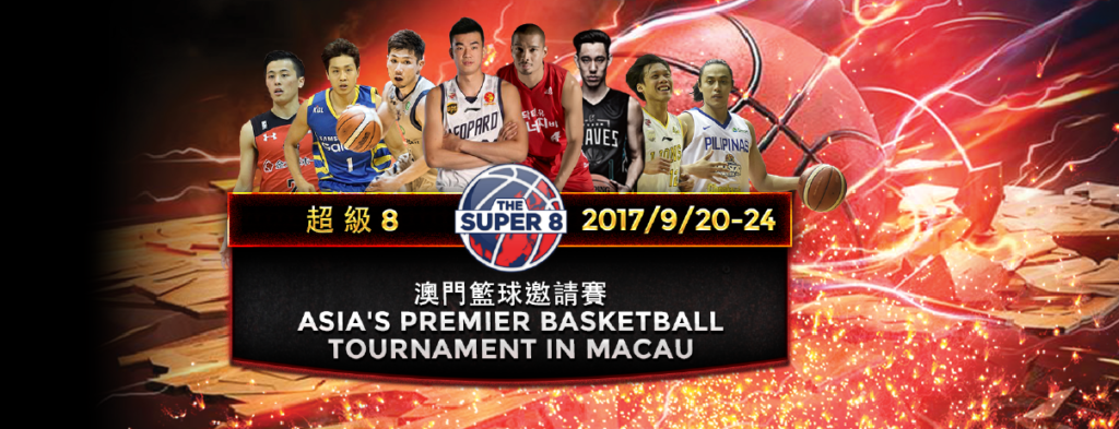 Poster advertising Super 8 basketball tournament in Macau