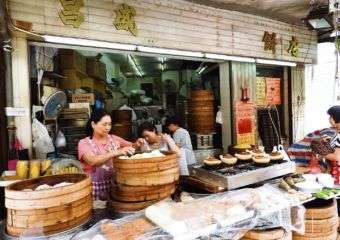 Dim sums and other snacks on Macau street at choeng seng ka fei fan min bakery