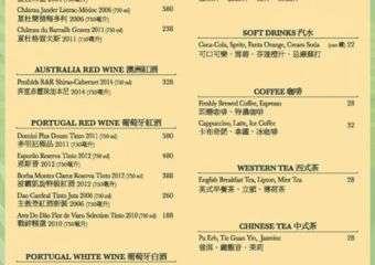 Second page of menu from Flamingo restaurant in Regency Art Hotel in Macau