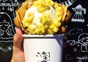 Yogurt ice cream in an egg waffle cone at Macau Spirit shop in Macau