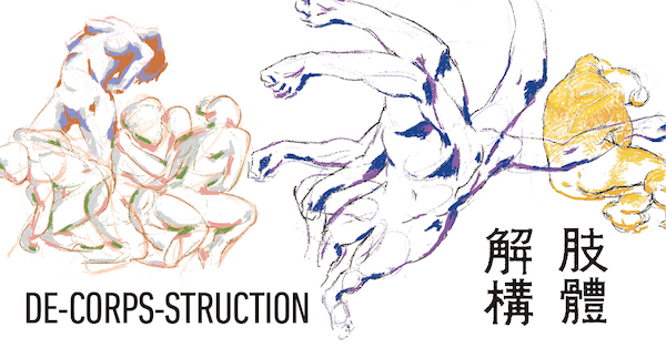 Poster advertising 'De-Corps-struction' Series theater peformance