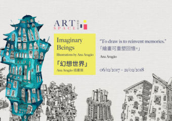"""Imaginary Beings"" Exhibition by Portuguese Artist Ana Aragao"