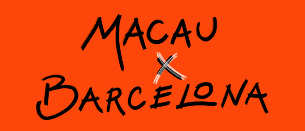 A poster advertising Barcelona X Macao Art of Illustration Exhibition in Macau