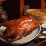 Beijing Kitchen - Traditional Beijing Style Duck from the Wood Fired Oven with Classic Condiments