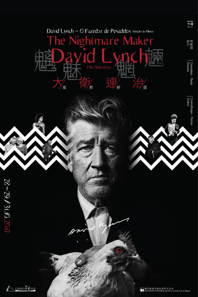 Poster advertising mini series of films by David Lynch showing at the Cinematheque-Passion in Macau
