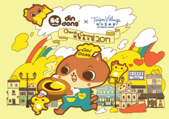 Din Dong x Taipa Village Charity Carnival Main Visual