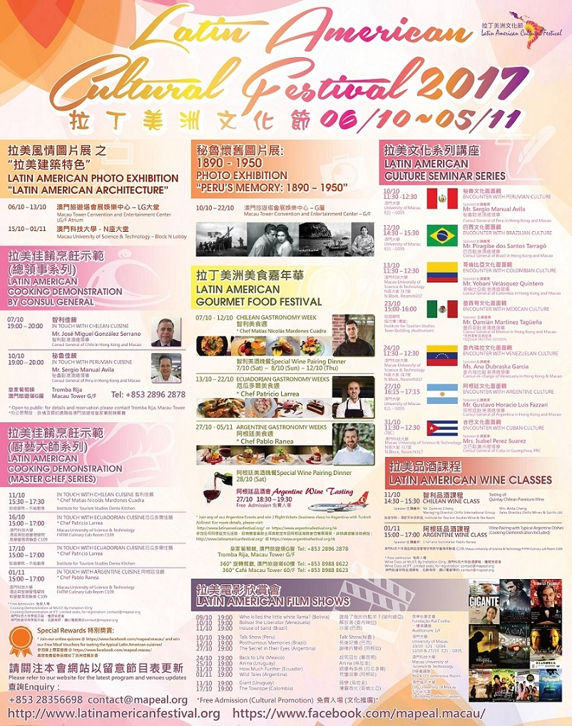 A poster advertising the Latin American Cultural Festival in Macau
