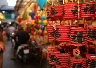 Red lanterns on the street in Macau