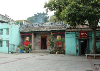 Exterior shot of Pak Tai Temple from the square in front.