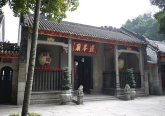 Exterior of Lin Fung temple in Macau