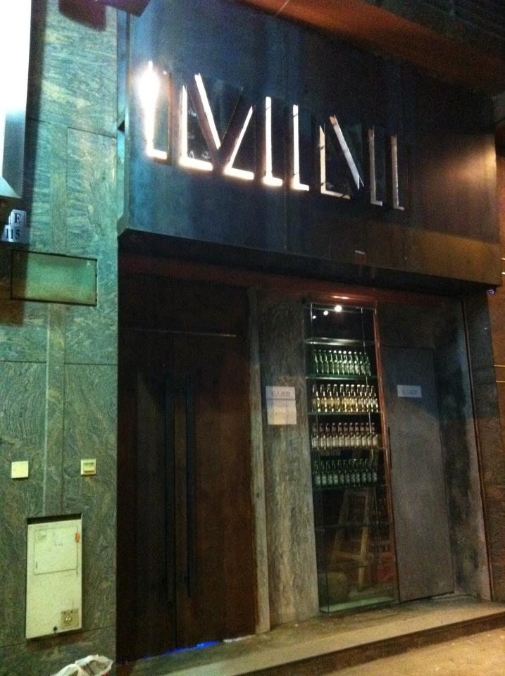 The exterior of Minibar & Lounge in Taipa, Macau