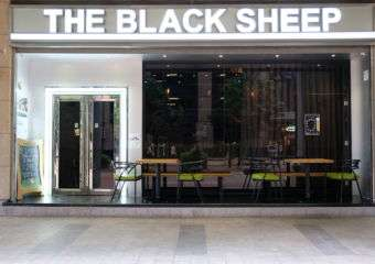 Black Sheep entrance