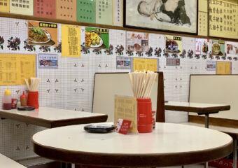 Cheong Kei Restaurant Indoor Tables Macau Lifestyle