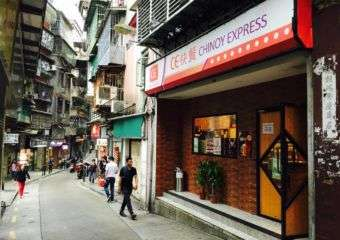 Exterior view of Chinoy Express restaurant