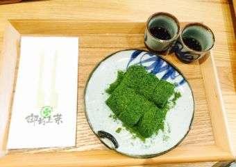 Gozen Matcha dessert