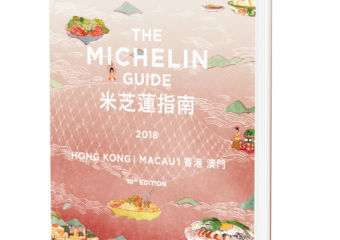 The red cover of the 2018 MiChelin Guide Hong Kong