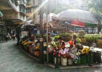 Flower shop on Rotunda de Carlos da Maia in Macau
