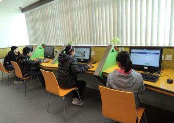 civic activity centre computers