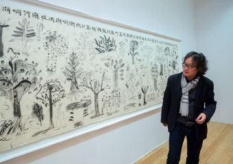 Language and the Art of Xu Bing