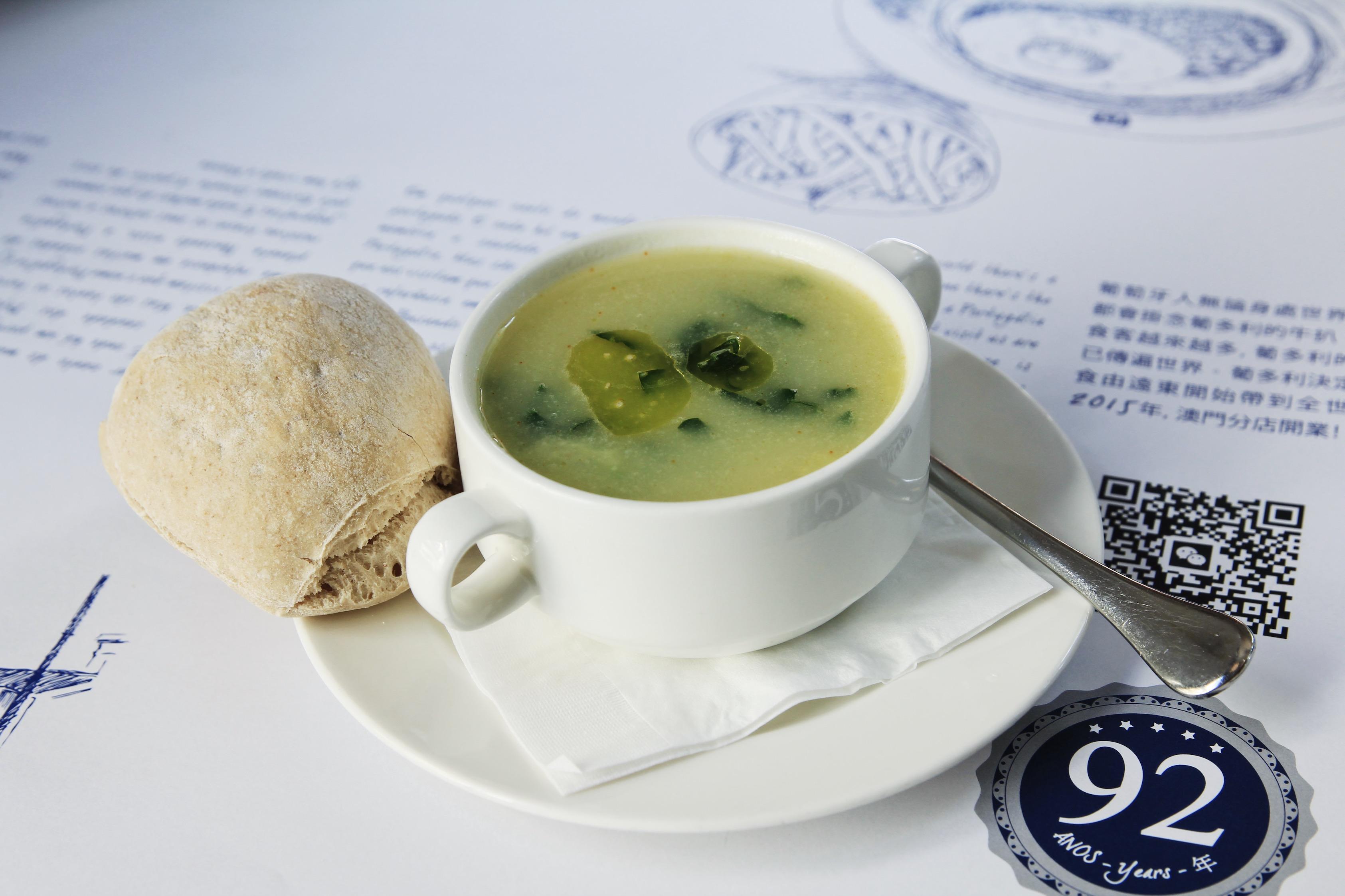 Portugalia-Restaurant-caldo-verde-soup