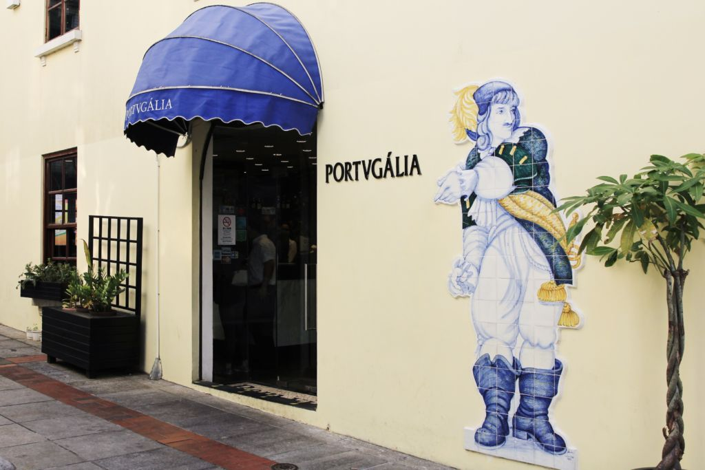 Portugalia-Restaurant-exterior