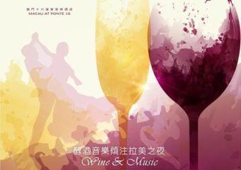 Sofitel Wine Tasting Event