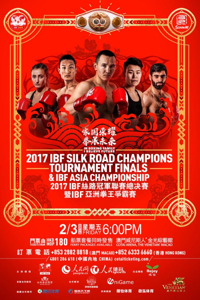 2017 Ibf Silk Road Champions Tournament Finals & Ibf Asia Championship