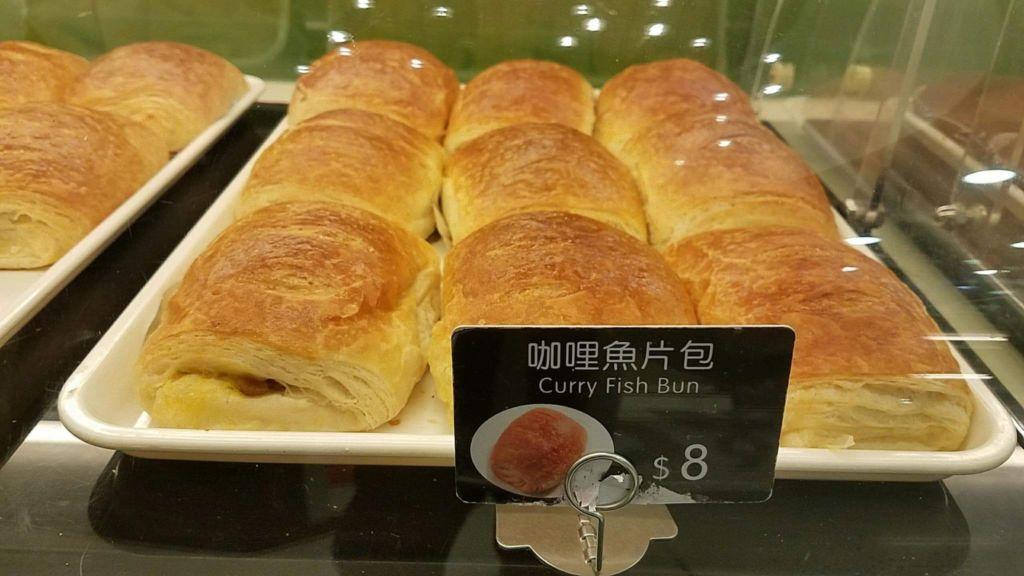 MARIO bakery curry fish bun