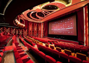 UA Galaxy Cinemas