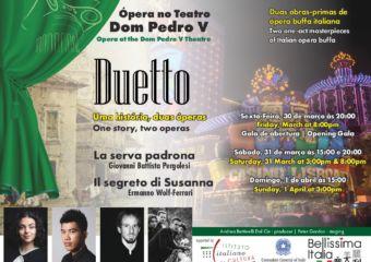 Duetto Don Pedro Theater