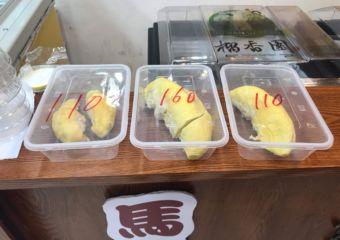 Durian Garden durian to go