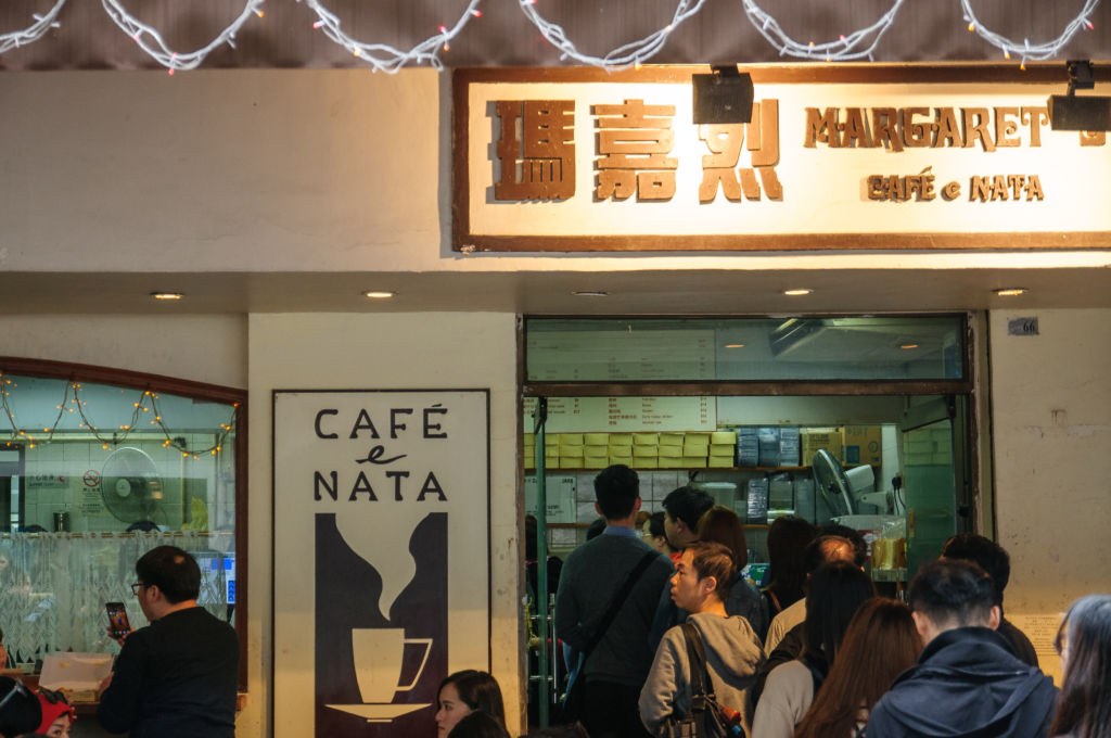 Margarets Cafe e Nata egg tart shop
