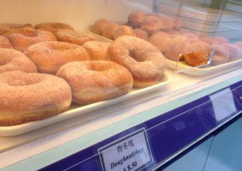 St Honor Bakery doughnut ring