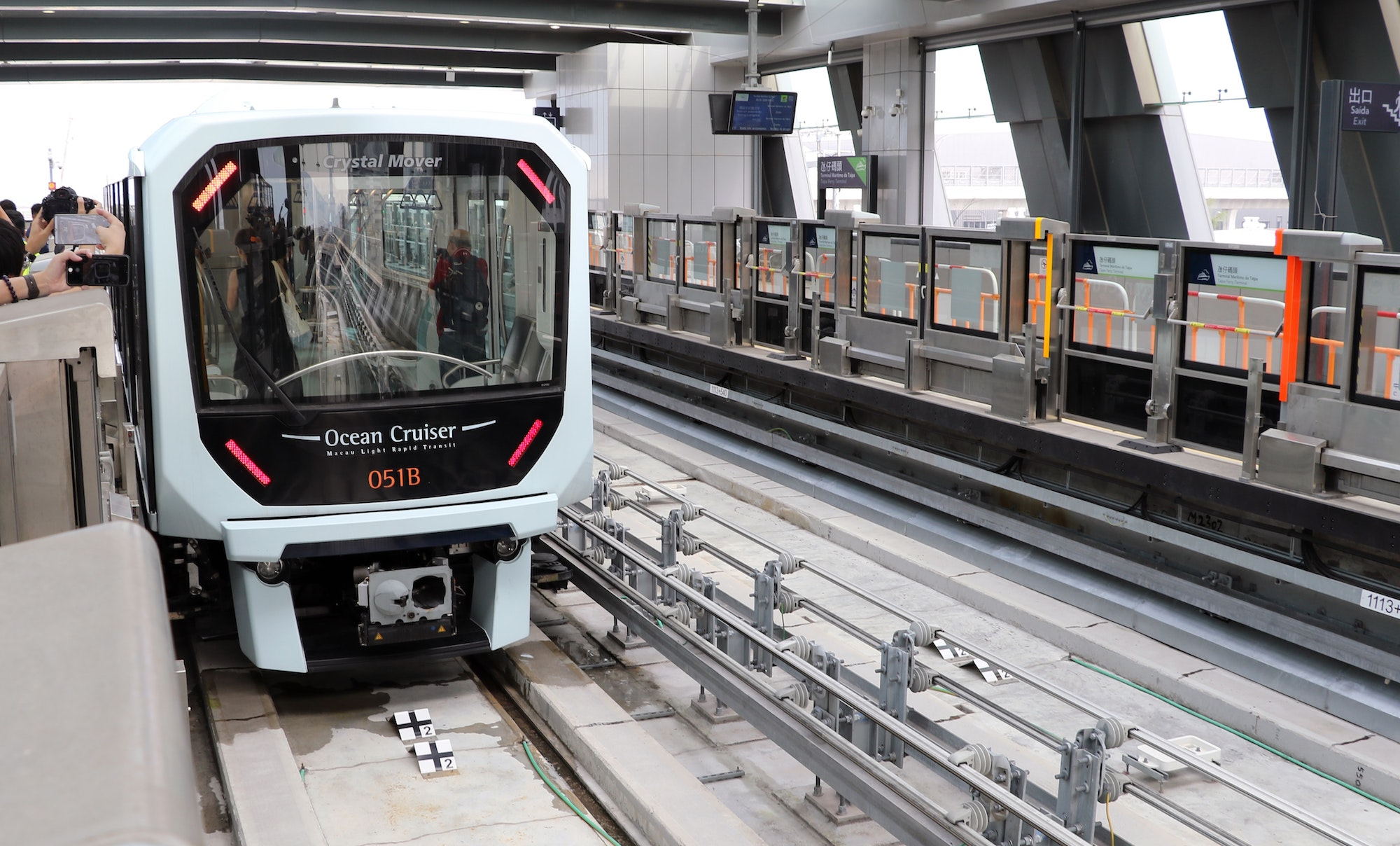 Light Rapid Transit