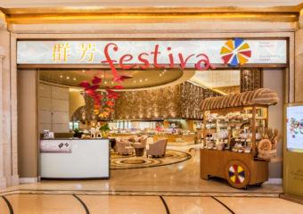 Galaxy Macau Festiva