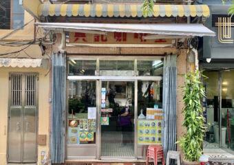 Heng Kei Cafe Exterior Taipa Village Macau Lifestyle